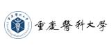 必威betway手机版医科大学